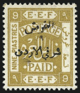 Sale Number 1049, Lot Number 1216, JordanJORDAN, 1922, 9pi Bister with Black Overprint (24; SG 27), JORDAN, 1922, 9pi Bister with Black Overprint (24; SG 27)