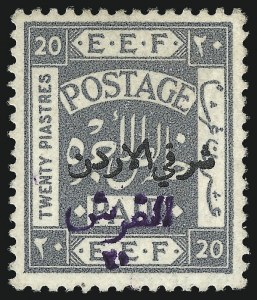 Sale Number 1049, Lot Number 1217, JordanJORDAN, 1922, 20pi Gray with Violet Overprint (27A; SG 34a), JORDAN, 1922, 20pi Gray with Violet Overprint (27A; SG 34a)