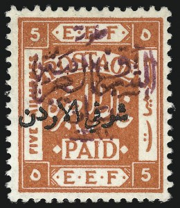 Sale Number 1049, Lot Number 1218, JordanJORDAN, 1922, 5m Orange with Red Overprint, Perf 14 (42a; SG 47), JORDAN, 1922, 5m Orange with Red Overprint, Perf 14 (42a; SG 47)