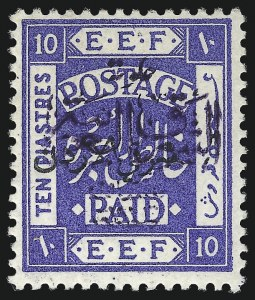 Sale Number 1049, Lot Number 1219, JordanJORDAN, 1922, 10pi Ultramarine with Violet Overprint (51; SG 52a), JORDAN, 1922, 10pi Ultramarine with Violet Overprint (51; SG 52a)