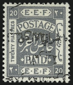 Sale Number 1049, Lot Number 1221, JordanJORDAN, 1923, 20pi Gray, Inverted Overprint (63a; SG 68a), JORDAN, 1923, 20pi Gray, Inverted Overprint (63a; SG 68a)