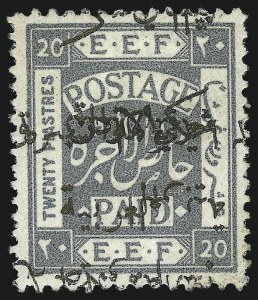 Sale Number 1049, Lot Number 1222, JordanJORDAN, 1923, 20pi Gray, Double Overprint, One Inverted (63c; SG 68c), JORDAN, 1923, 20pi Gray, Double Overprint, One Inverted (63c; SG 68c)