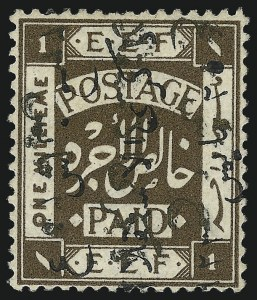 Sale Number 1049, Lot Number 1223, JordanJORDAN, 1923, 1m Dark Brown with Gold Overprint, Double Overprint, One Reversed (73Bc; SG 98Aca), JORDAN, 1923, 1m Dark Brown with Gold Overprint, Double Overprint, One Reversed (73Bc; SG 98Aca)