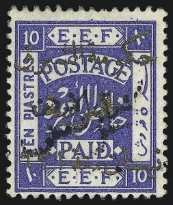 Sale Number 1049, Lot Number 1225, JordanJORDAN, 1923, 1pi on 10pi Ultramarine (100, SG 87), JORDAN, 1923, 1pi on 10pi Ultramarine (100, SG 87)