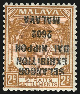 Sale Number 1049, Lot Number 1530, South West Africa thru Straits SettlementsSTRAITS SETTLEMENTS, 1942, 2c Orange Brown, Inverted Japanese Occupation Overprint (N24a; SG J90b), STRAITS SETTLEMENTS, 1942, 2c Orange Brown, Inverted Japanese Occupation Overprint (N24a; SG J90b)