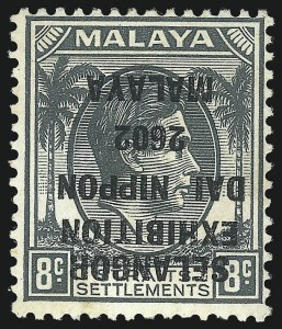 Sale Number 1049, Lot Number 1531, South West Africa thru Straits SettlementsSTRAITS SETTLEMENTS, 1942, 8c Gray, Inverted Japanese Occupation Overprint (N25a; SG J91b), STRAITS SETTLEMENTS, 1942, 8c Gray, Inverted Japanese Occupation Overprint (N25a; SG J91b)
