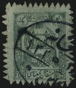 Sale Number 1049, Lot Number 1668, Afghanistan thru AngolaAFGHANISTAN, 1907, 1ab Green, Zig-Zag Roulette 10 (200), AFGHANISTAN, 1907, 1ab Green, Zig-Zag Roulette 10 (200)