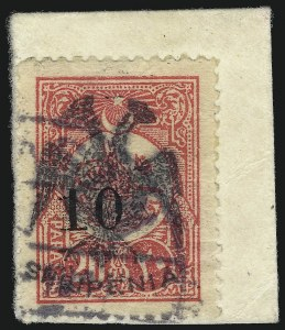 Sale Number 1049, Lot Number 1674, Afghanistan thru AngolaALBANIA, 1913, 10pa on 20pa Carmine Rose (19; Michel 16), ALBANIA, 1913, 10pa on 20pa Carmine Rose (19; Michel 16)