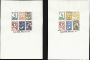 Sale Number 1049, Lot Number 1706, Brazil thru ChileBULGARIA, 1934, Shipka Pass Battle Souvenir Sheets of Six (253-64; Michel 260-71), BULGARIA, 1934, Shipka Pass Battle Souvenir Sheets of Six (253-64; Michel 260-71)