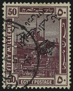 Sale Number 1049, Lot Number 1768, Eastern Rumelia thru EgyptEGYPT, 1922, 50m Maroon, Inverted Overprint (87a; SG 107a), EGYPT, 1922, 50m Maroon, Inverted Overprint (87a; SG 107a)