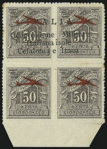 Sale Number 1049, Lot Number 1928, Iceland thru IranIONIAN ISLANDS, 1941, 50l Violet, Brown Air Post, Cephalonia & Ithaca Issue, Pair, One Without Overprint (NC11a), IONIAN ISLANDS, 1941, 50l Violet, Brown Air Post, Cephalonia & Ithaca Issue, Pair, One Without Overprint (NC11a)