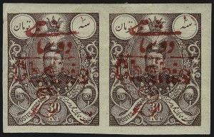 Sale Number 1049, Lot Number 1933, Iceland thru IranIRAN, 1910, 1c on 1c - 2c on 30k, Newspaper Surcharges, Imperforate (464-80), IRAN, 1910, 1c on 1c - 2c on 30k, Newspaper Surcharges, Imperforate (464-80)