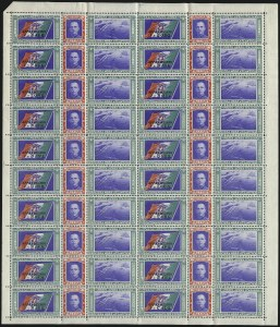 Sale Number 1049, Lot Number 1936, Italian Area thru JapanITALY, 1933, 5.25l+19.75L and 5.25l+44.75l Balbo Air Post (C48-C49; Sassone A51-52), ITALY, 1933, 5.25l+19.75L and 5.25l+44.75l Balbo Air Post (C48-C49; Sassone A51-52)
