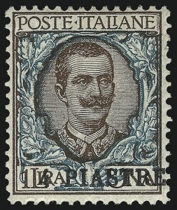Sale Number 1049, Lot Number 1939, Italian Area thru JapanITALIAN OFFICES IN TURKEY, 1908 4pi on 1l Brown & Green, Second Constantinople Printing (18; Sassone 13), ITALIAN OFFICES IN TURKEY, 1908 4pi on 1l Brown & Green, Second Constantinople Printing (18; Sassone 13)