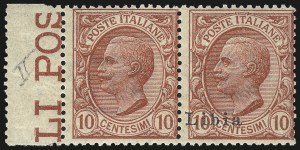 Sale Number 1049, Lot Number 1954, Kiauchau thru LibyaLIBYA, 1912, 10c Claret, Pair, One Without Overprint (4a; Sassone 4lg), LIBYA, 1912, 10c Claret, Pair, One Without Overprint (4a; Sassone 4lg)