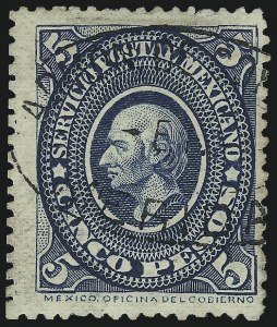 Sale Number 1049, Lot Number 2002, Mexico MEXICO, 1892, 5p Blue Green (230), MEXICO, 1892, 5p Blue Green (230)