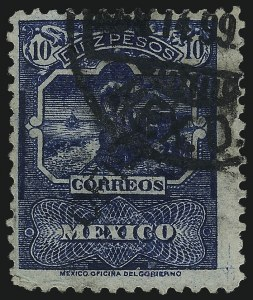 Sale Number 1049, Lot Number 2015, Mexico MEXICO, 1895, 10p Deep Blue, Official (O22), MEXICO, 1895, 10p Deep Blue, Official (O22)
