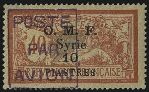 Sale Number 1049, Lot Number 2155, Sweden thru SyriaSYRIA, 1920, 1p-10p Air Post Surcharges (C1-3; Yvert PA1-3), SYRIA, 1920, 1p-10p Air Post Surcharges (C1-3; Yvert PA1-3)