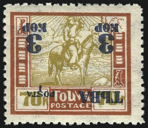 Sale Number 1049, Lot Number 2180, Tahiti thru Tannu TuvaTANNU TUVA, 1932, 3k on 70k Dark Red and Bister, Inverted Surcharge (31a), TANNU TUVA, 1932, 3k on 70k Dark Red and Bister, Inverted Surcharge (31a)