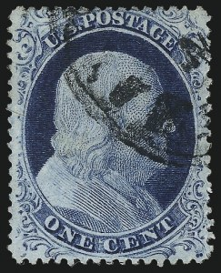 Sale Number 1050, Lot Number 131, 1c-3c 1857-60 Issue (Scott 18-26A)1c Blue, Ty. IV (23), 1c Blue, Ty. IV (23)