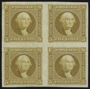 Sale Number 1054, Lot Number 315, Essays5c Washington, Small Lettering, Plate Essay on Wove, Imperforate (115-E2c), 5c Washington, Small Lettering, Plate Essay on Wove, Imperforate (115-E2c)