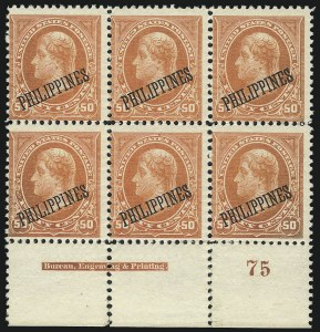 Sale Number 1060, Lot Number 3069, Philippines, 1899-1903 IssuesPHILIPPINES, 1899, 50c Orange (212), PHILIPPINES, 1899, 50c Orange (212)