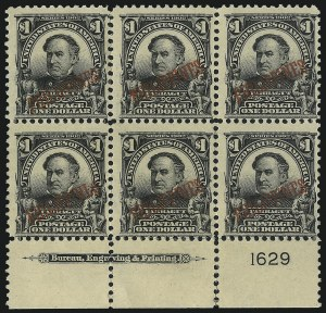 Sale Number 1060, Lot Number 3076, Philippines, 1899-1903 IssuesPHILIPPINES, 1903, $1.00 Black (237), PHILIPPINES, 1903, $1.00 Black (237)