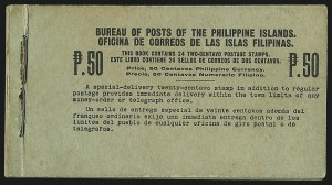Sale Number 1060, Lot Number 3090, Philippines, Special Printings, 1906-26 IssuesPHILIPPINES, 1914, 2c Green, Booklet Pane of Six (276a), PHILIPPINES, 1914, 2c Green, Booklet Pane of Six (276a)
