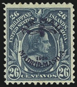 Sale Number 1060, Lot Number 3135, Philippines, Air Post thru Special DeliveryPHILIPPINES, 1926, 26c Blue Green, Wmk. PIPS, Perf 12 (C16), PHILIPPINES, 1926, 26c Blue Green, Wmk. PIPS, Perf 12 (C16)