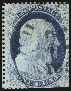 Sale Number 1061, Lot Number 3404, 1c 1857-60 Issue by Plate (Scott 18-24)1c Blue, Ty. IV, Triple Transfer One Inverted (23 var), 1c Blue, Ty. IV, Triple Transfer One Inverted (23 var)