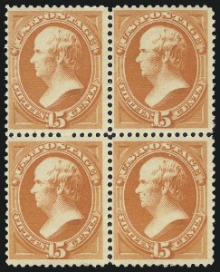 Sale Number 1061, Lot Number 3624, 1879-88 American Bank Note Co. Issue (Scott 182-218)15c Red Orange (189), 15c Red Orange (189)