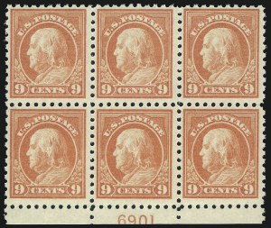Sale Number 1061, Lot Number 3950, 1915-17 Washington-Franklin Issues (Scott 460-518b)9c Salmon Red (471), 9c Salmon Red (471)