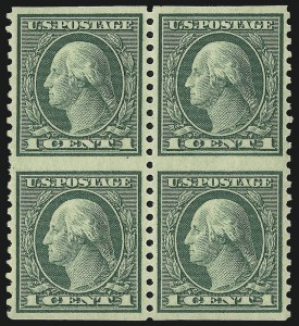 Sale Number 1061, Lot Number 3991, 1917-22 Issues (Scott 519-573)1c Green, Rotary Perf 11 x 10, Vertical Pair, Imperforate Horizontally (538a), 1c Green, Rotary Perf 11 x 10, Vertical Pair, Imperforate Horizontally (538a)