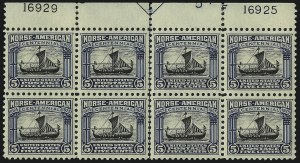 Sale Number 1061, Lot Number 4024, 1923 and Later Issues (Scott 575-1688)5c Norse-American (621), 5c Norse-American (621)