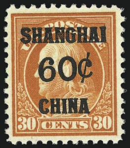 Sale Number 1061, Lot Number 4143, Offices in China60c on 30c Offices in China (K14), 60c on 30c Offices in China (K14)