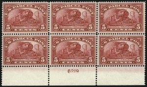 Sale Number 1061, Lot Number 4224, Newspapers and Periodicals thru Parcel Post5c Parcel Post (Q5), 5c Parcel Post (Q5)