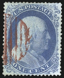 Sale Number 1062, Lot Number 129, 1c-5c 1857-60 Issue (Scott 18-30A)1c Blue, Ty. II (20), 1c Blue, Ty. II (20)
