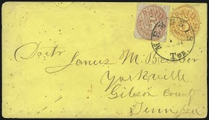 Sale Number 1063, Lot Number 2147, Confederate Use of U.S. Stamps and Confederate Postmasters ProvisionalsMemphis Tenn., 5c Red (56X2), Memphis Tenn., 5c Red (56X2)