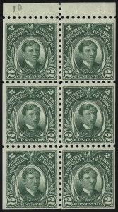Sale Number 1067, Lot Number 1933, U.S. Possessions: Philippines, 1906-45PHILIPPINES, 1914, 2c Green, Booklet Pane of Six (276a), PHILIPPINES, 1914, 2c Green, Booklet Pane of Six (276a)