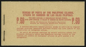 Sale Number 1067, Lot Number 1935, U.S. Possessions: Philippines, 1906-45PHILIPPINES, 1914, 4c Carmine, Booklet Pane of Six (277a), PHILIPPINES, 1914, 4c Carmine, Booklet Pane of Six (277a)