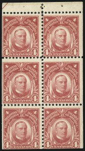 Sale Number 1067, Lot Number 1938, U.S. Possessions: Philippines, 1906-45PHILIPPINES, 1918, 4c Carmine, Booklet Pane of Six (286a), PHILIPPINES, 1918, 4c Carmine, Booklet Pane of Six (286a)