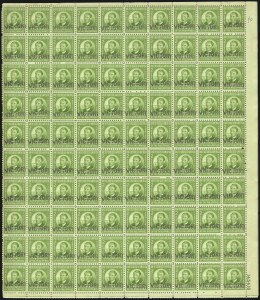 "Sale Number 1067, Lot Number 1949, U.S. Possessions: Philippines, 1906-45PHILIPPINES, 1944, 2c Apple Green, ""Victory"" Ovpt. (464), PHILIPPINES, 1944, 2c Apple Green, ""Victory"" Ovpt. (464)"