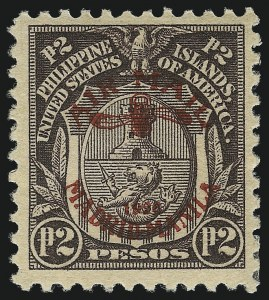Sale Number 1067, Lot Number 1957, U.S. Possessions: Philippines, Air Post thru Postage DuePHILIPPINES, 1926, 12p Violet Brown, Air Post (C13), PHILIPPINES, 1926, 12p Violet Brown, Air Post (C13)