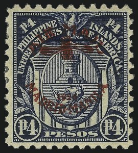 Sale Number 1067, Lot Number 1959, U.S. Possessions: Philippines, Air Post thru Postage DuePHILIPPINES, 1926, 4p Dark Blue, Air Post (C14), PHILIPPINES, 1926, 4p Dark Blue, Air Post (C14)