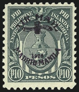 Sale Number 1067, Lot Number 1960, U.S. Possessions: Philippines, Air Post thru Postage DuePHILIPPINES, 1926, 10p Deep Green, Air Post (C15), PHILIPPINES, 1926, 10p Deep Green, Air Post (C15)