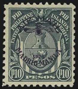 Sale Number 1067, Lot Number 1961, U.S. Possessions: Philippines, Air Post thru Postage DuePHILIPPINES, 1926, 10p Deep Green, Air Post (C15), PHILIPPINES, 1926, 10p Deep Green, Air Post (C15)