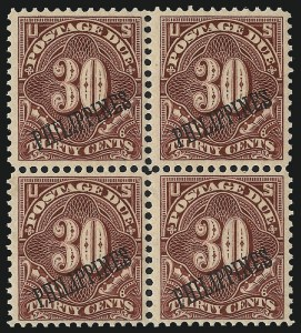 Sale Number 1067, Lot Number 1971, U.S. Possessions: Philippines, Air Post thru Postage DuePHILIPPINES, 1899, 1c-50c Deep Claret, Postage Due (J1-J7), PHILIPPINES, 1899, 1c-50c Deep Claret, Postage Due (J1-J7)