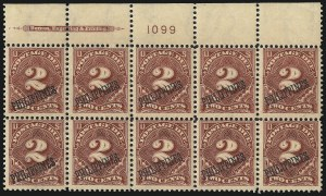 Sale Number 1067, Lot Number 1978, U.S. Possessions: Philippines, Air Post thru Postage DuePHILIPPINES, 1899, 2c Deep Claret, Postage Due (J2), PHILIPPINES, 1899, 2c Deep Claret, Postage Due (J2)