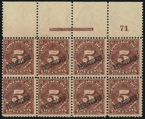 Sale Number 1067, Lot Number 1981, U.S. Possessions: Philippines, Air Post thru Postage DuePHILIPPINES, 1899, 5c Deep Claret, Postage Due (J3), PHILIPPINES, 1899, 5c Deep Claret, Postage Due (J3)