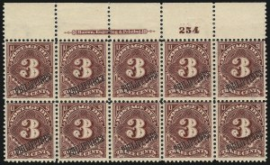 Sale Number 1067, Lot Number 1986, U.S. Possessions: Philippines, Air Post thru Postage DuePHILIPPINES, 1901, 3c Deep Claret, Postage Due (J6), PHILIPPINES, 1901, 3c Deep Claret, Postage Due (J6)